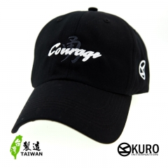 kuro Courage 勇氣 老帽 棒球帽 布帽(側面可客製化)